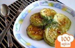 Фото рецепта: «Кабачки жаренные с соевой заправкой»