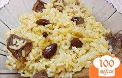 Фото рецепта: «Плов с миндалем»