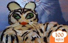 """Фото рецепта: «Салат """"Белый тигр""""»"""