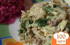 Фото рецепта: «Цветная капуста тушенная с фаршем»