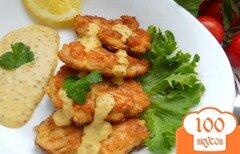 Фото рецепта: «Ароматные котлеты из семги»