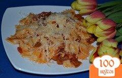 Фото рецепта: «Фарфа́лле с баклажанами в томатном соусе»