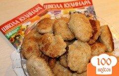 Фото рецепта: «Котлеты домашние из свинины»