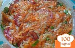 Фото рецепта: «Баклажаны закусочные»