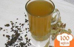 Фото рецепта: «Чай зелёный с липой»
