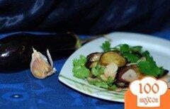 Фото рецепта: «Баклажаны в лимонно-медовой карамели.»