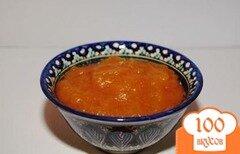 Фото рецепта: «Варенье из тыквы с курагой»