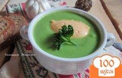 """Фото рецепта: «Овощной суп с пастой """"Нут""""»"""