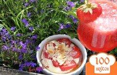 Фото рецепта: «Необычный десерт из камембера и клубники»