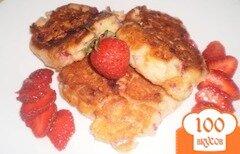 Фото рецепта: «Сырники с клубникой»