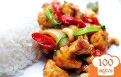 Фото рецепта: «Курица по-тайски с кешью»