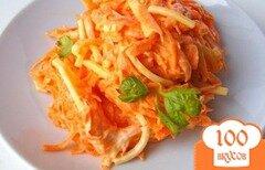 Фото рецепта: «Морковка с сыром и чесноком»