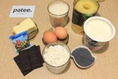 «Маковый торт Киевляночка» - приготовления блюда - шаг 1