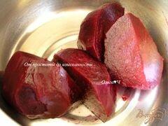 «Пряный свекольный дип» - приготовления блюда - шаг 1