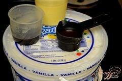 «Кофейный молочный коктейль» - приготовления блюда - шаг 1
