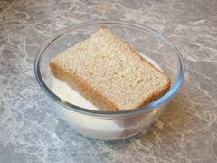 «Котлеты с сырной начинкой.» - приготовления блюда - шаг 1