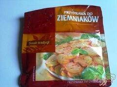 «Картофель Шато» - приготовления блюда - шаг 7