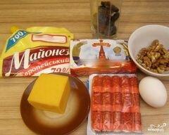 """«Салат """"Любимый"""" с черносливом» - приготовления блюда - шаг 1"""