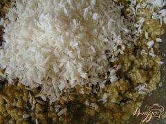 «Печенье гхуриба с кунжутом» - приготовления блюда - шаг 1