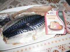 «Скумбрия с желе» - приготовления блюда - шаг 1