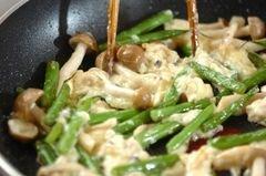 «Сливочный салат из фасоли с грибами» - приготовления блюда - шаг 3