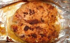 «Пастрама куриная» - приготовления блюда - шаг 7