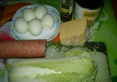 """«Салат """"Надежда""""» - приготовления блюда - шаг 1"""