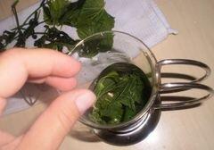 «Ароматные травы для чая» - приготовления блюда - шаг 2
