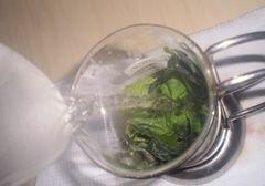 «Ароматные травы для чая» - приготовления блюда - шаг 3