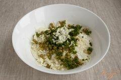 «Салат с горошком» - приготовления блюда - шаг 4