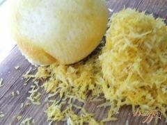 «Мармелад из лимонов и винограда» - приготовления блюда - шаг 1