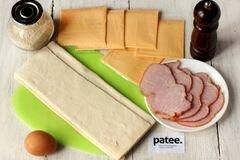 «Пирожки из слоёного теста с ветчиной и сыром» - приготовления блюда - шаг 1