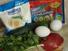 "«Салат ""Манхэттен""» - приготовления блюда - шаг 1"