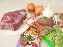 «Буженина из говядины.» - приготовления блюда - шаг 1