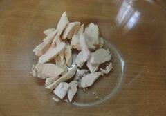 «Овощной салат с абрикосами» - приготовления блюда - шаг 1