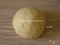 «Лимонные сконы с малиново-мятным желе» - приготовления блюда - шаг 5