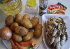 «Картофель с грибами» - приготовления блюда - шаг 1