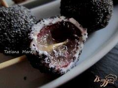 «Виноградные шарики» - приготовления блюда - шаг 5