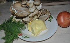 «Спагетти в грибном соусе» - приготовления блюда - шаг 1