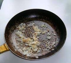 «Тушоная капуста с фасолью» - приготовления блюда - шаг 2