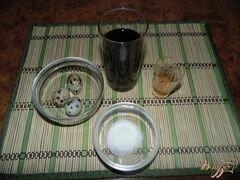 «Коктейль для мужчин» - приготовления блюда - шаг 1
