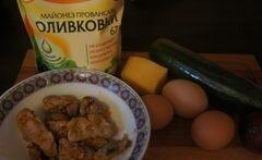 «Салат с куриными желудочками» - приготовления блюда - шаг 1