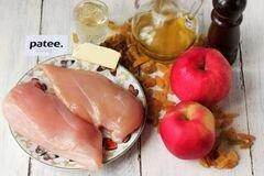 «Куриные рулетики с яблоками и изюмом» - приготовления блюда - шаг 1