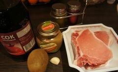 «Мясо, запеченное в фольге с картофелем» - приготовления блюда - шаг 1