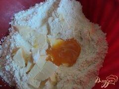«Пирог с франжипаном и фруктами» - приготовления блюда - шаг 1