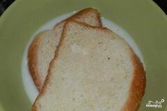 «Зразы из фарша» - приготовления блюда - шаг 2