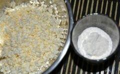 «Слойкис абрикосовым вареньем» - приготовления блюда - шаг 1