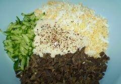«Салат из куриных желудков» - приготовления блюда - шаг 5