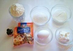 «Печенье с ароматом клубники» - приготовления блюда - шаг 1