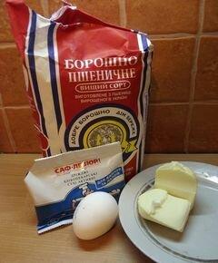 «Пресные травяные булочки к супу» - приготовления блюда - шаг 1
